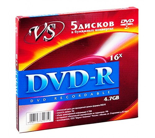 DVD-R        VS 4.7Gb 16x  (в конвертах) (250)