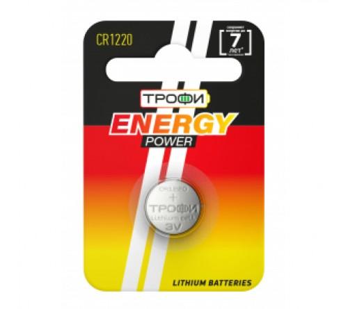 ТРОФИ            CR1220  ( 1BL)(10)