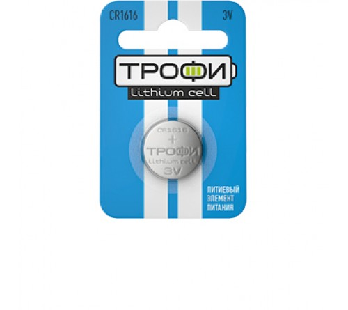 ТРОФИ            CR1616  ( 1BL)(10)