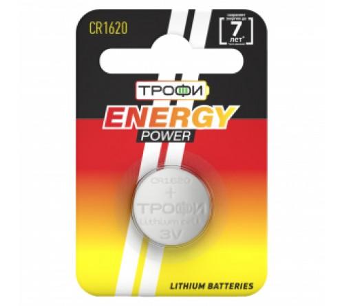 ТРОФИ            CR1620  ( 1BL)(10)