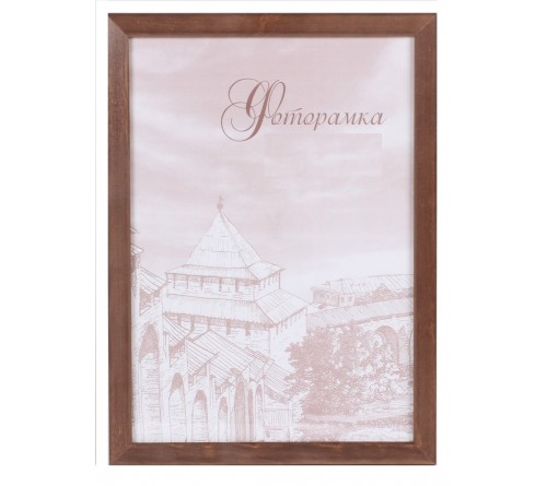Ф/рамка Сосна New Framing орех 21*30 (37)