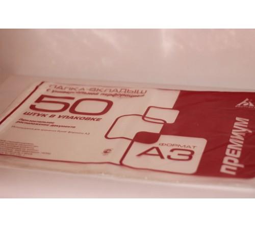 Файлы  A3 Бюрократ                                   (  50шт)  (30)