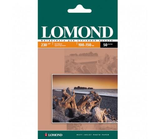 Фотобумага LOMOND  10x15 230г/м2 Односторонняя Матовая                       50л  (56)