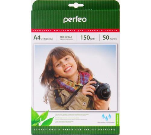 Фотобумага Perfeo      A4      150г/м2 Односторонняя Глянцевая                     50л  (20)