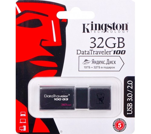 USB Флеш-Драйв  32Gb  Kingston  DT 100 G3 USB 3.0