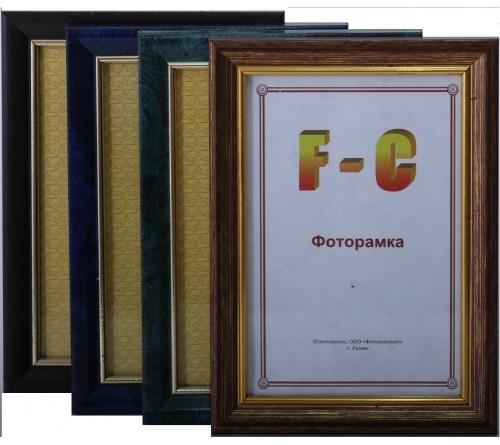 Рамка ФК серия 91