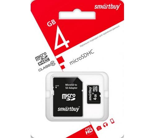 Карта памяти  MicroSDHC       4Gb (Class  10)  SmartBuy +  Адаптер SD