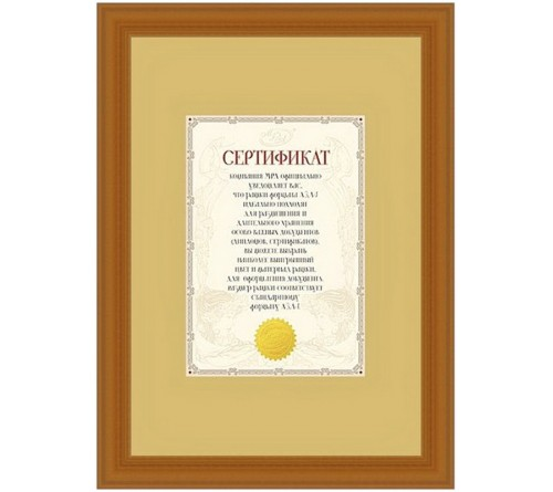 Рамка MPA Cert A4 21*29.7  (5053-A4B) Douglas Светло-Желтые !