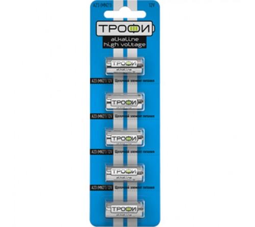 Батарейка Сигналка  ТРОФИ            A23     12V (  5BL)(100)(1000)
