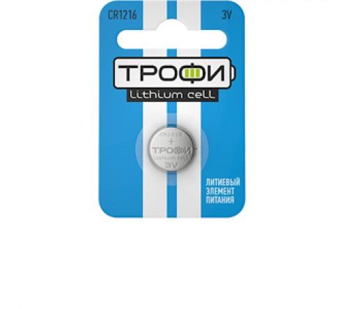 Батарейка ТРОФИ            CR1216  ( 1BL)(10)