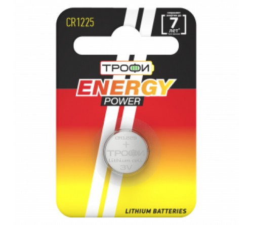 Батарейка ТРОФИ            CR1225  ( 1BL)(10)
