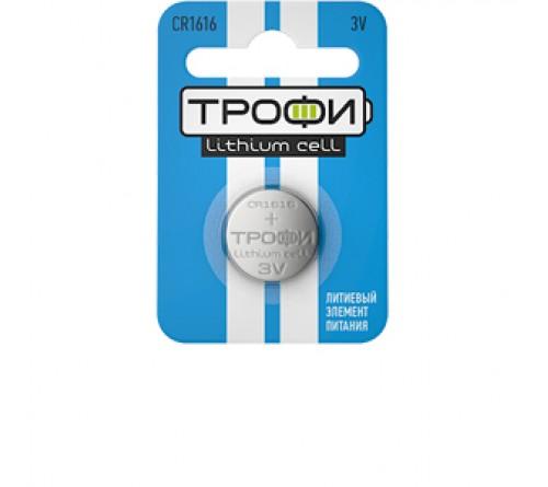 Батарейка ТРОФИ            CR1616  ( 1BL)(10)