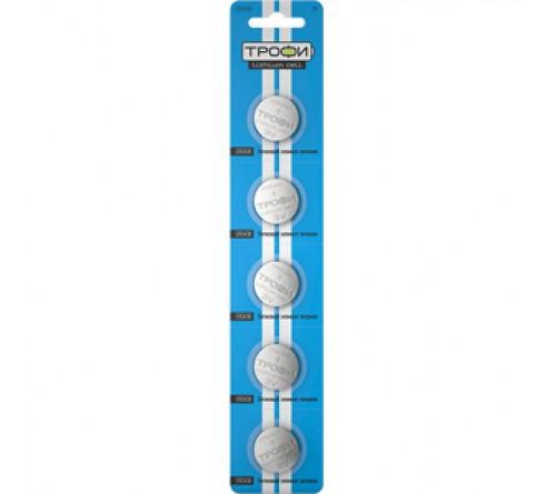 Батарейка ТРОФИ            CR2450  ( 5BL)(100)