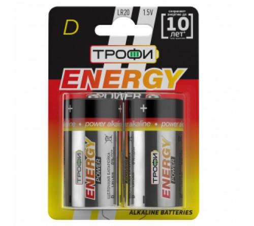 Батарейка ТРОФИ           LR-20  (2BL)(12)(96)