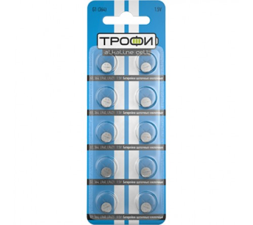 Батарейка ТРОФИ   G 1        (10BL)(1600)  364/LR  621/LR60/164/GP64A/SR  621W