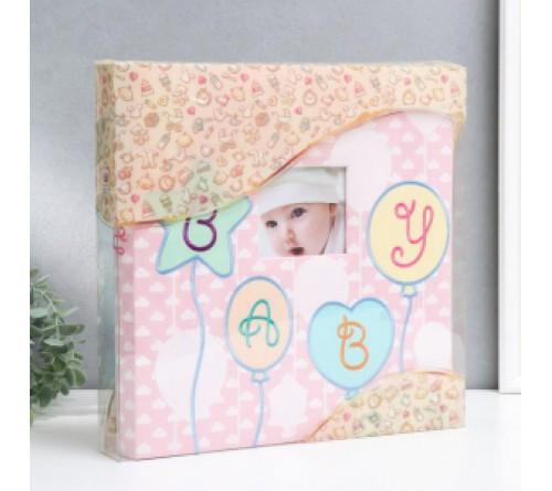 Ф/Альбом IA-30   магн.л.  31x32 (BBA30) серия 057                   (6) Детский