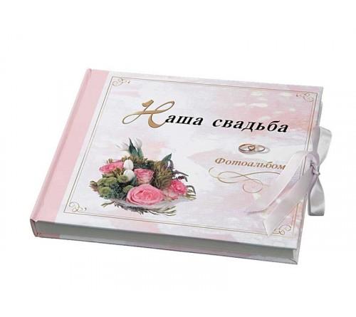 Ф/Альбом  Oldena AL-011 Наша свадьба розовый (10)