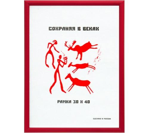 Ф/Рамка MN 30*40 пластик красный Яркие Цвета                   (18)