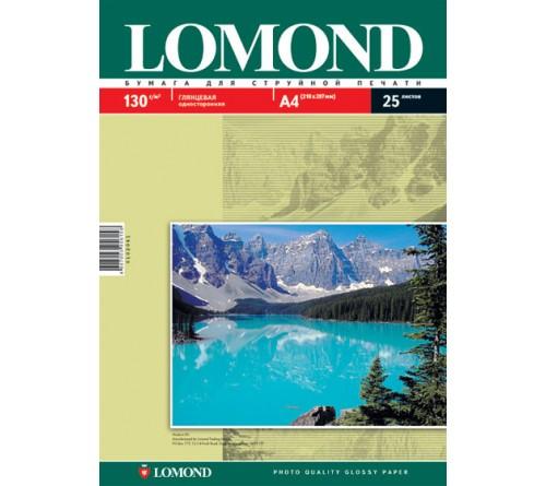 Фотобумага LOMOND  A4      130г/м2 Односторонняя Глянцевая                    50л  (22)