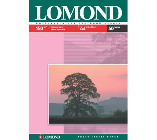 Фотобумага LOMOND  A4      150г/м2 Односторонняя Глянцевая                    50л  (22)