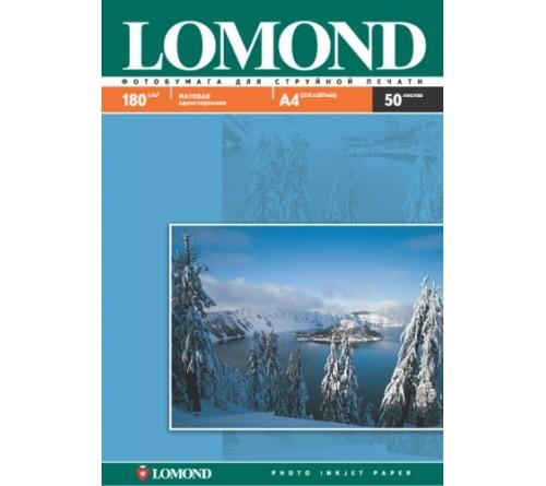 Фотобумага LOMOND  A4      180г/м2 Односторонняя Матовая                       50л  (19)