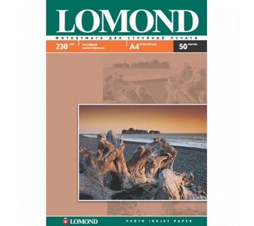 Фотобумага LOMOND  A4      230г/м2 Односторонняя Матовая                       50л  (15)