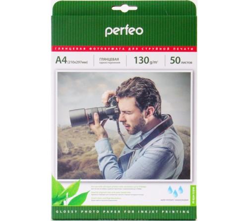 Фотобумага Perfeo      A4      130г/м2 Односторонняя Глянцевая                     50л  (20)