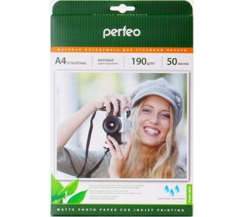 Фотобумага Perfeo      A4      190г/м2 Односторонняя Матовая                        50л  (20)