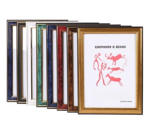 Рамка 28 серия широкий багет  Монолит