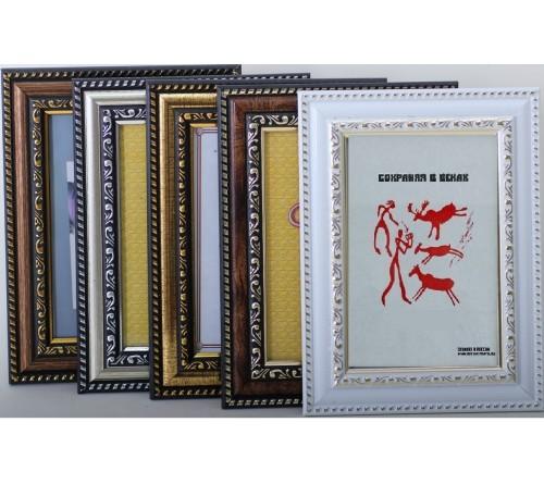 Рамка  7 серия багет 3см Монолит