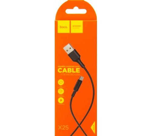 Кабель  USB - MicroUSB Hoco X 25 Soarer 1.0 m, Black,коробочка