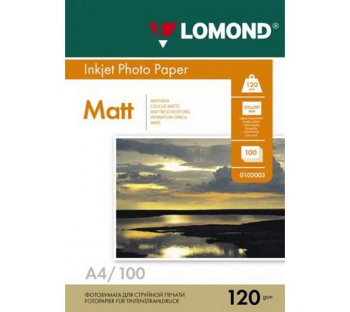 Фотобумага LOMOND  A4      120г/м2 Односторонняя Матовая                    100л  (15)