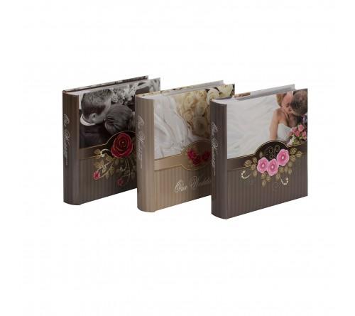 Ф/Альбом Фишт 200 ф. С-46200RCL Наша свадьба (21517)  Книжный  переплёт                 (12)