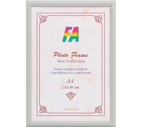 Ф/Рамка пластик FA 21*30 Радуга - жемчуг                                    (28)