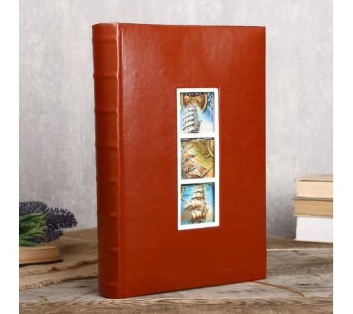 Ф/альбом ЯМ 300 ф.FA-EBBM300 - 802, кн.пер, иск.кожа, классика              (12)
