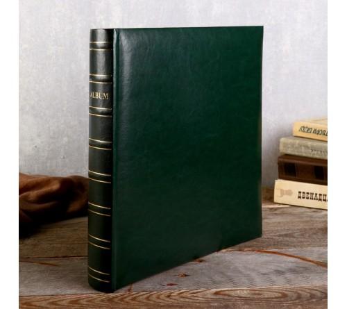 Ф/альбом ЯМ 400 ф.FA-EBBM400 - 844, кн.пер, иск.кожа, зелёный, классика              (12)