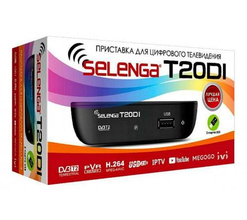 Приставка для цифрового TV DVB-T2 Selenga (T 20D)