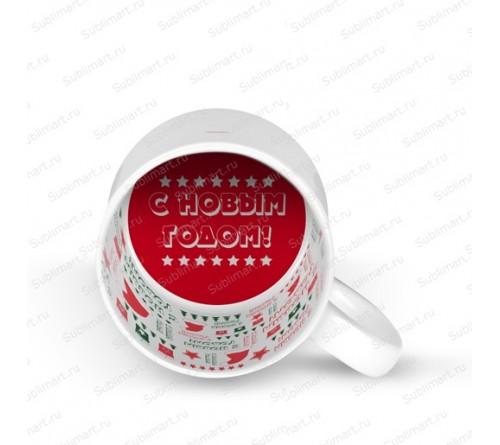 Кружка белая ПРИНТ С Новым годом и Рождеством, для сублимации 330 мл               (36)