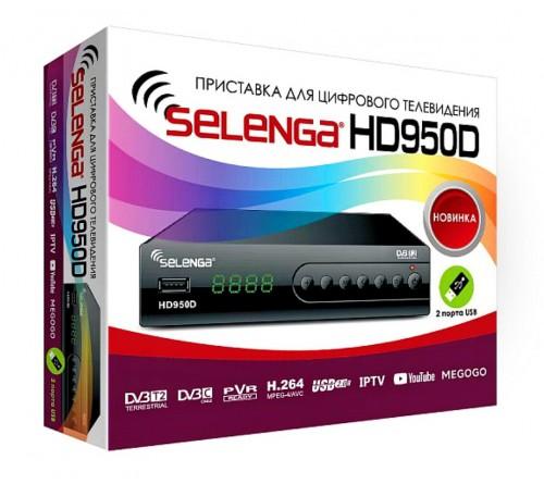Приставка для цифрового TV DVB-T2 Selenga (HD 950D)