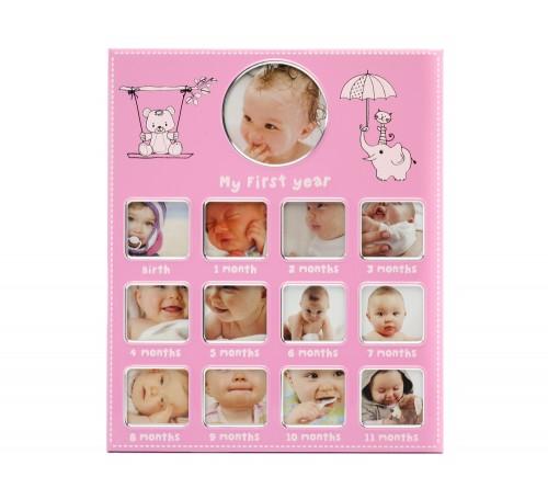 Ф/Рамка  FFM - 533/13  Металл  13 фото ( 1/8*8 + 12/4,5*5 см) Детская Розовая