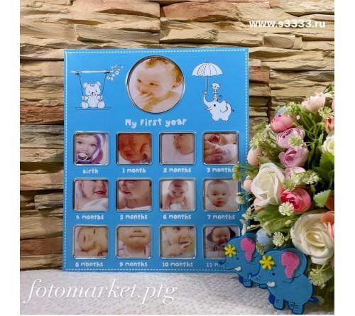 Ф/Рамка  FFM - 534/13  Металл  13 фото ( 1/8*8 + 12/4,5*5 см) Детская Голубая