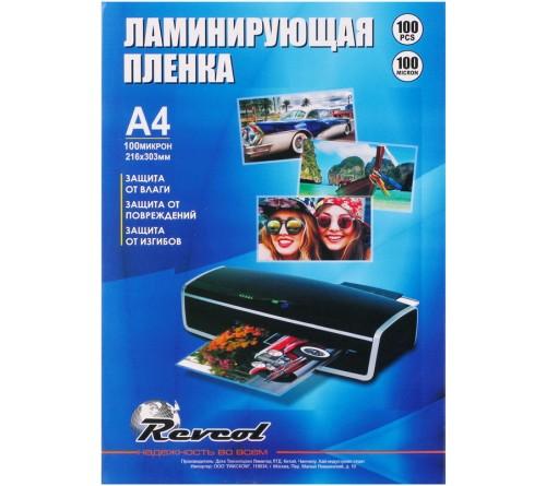 Плёнка глянцевая для горячего ламинирования  A4 (216*303), 100 мкм, 100 конвертов Revcol