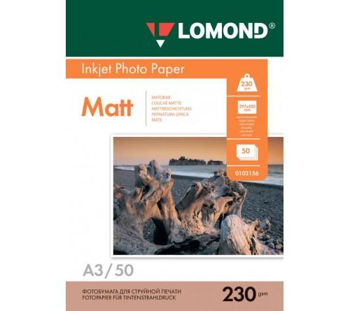 Фотобумага LOMOND A3       230г/м2 Односторонняя Матовая                    50л  (10)