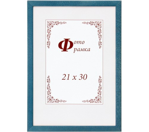 Ф/рамка Сосна New Framing 21*30 (24) c14 014 синий