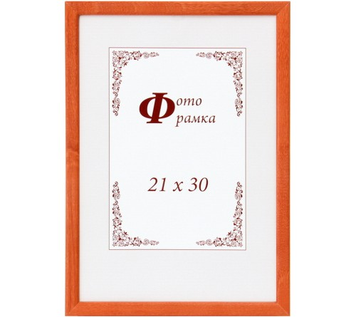 Ф/рамка Сосна New Framing 21*30 (24) c14 069 оранжевый