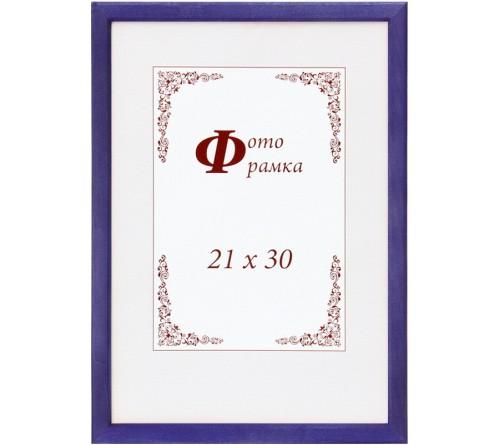 Ф/рамка Сосна New Framing 21*30 (24) c14 56 фиолетовый