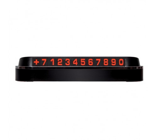 Автовизитка Perfeo Parking Card,черная,магнитная,скотч 3M
