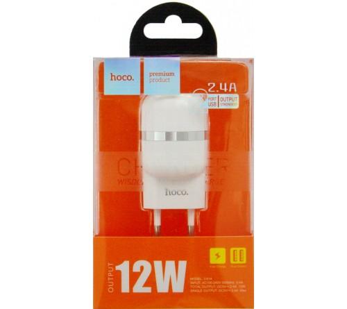 Сетевое Зарядное Устройство 220V- 2*USB выхода  Hoco C 41A  2.4A White