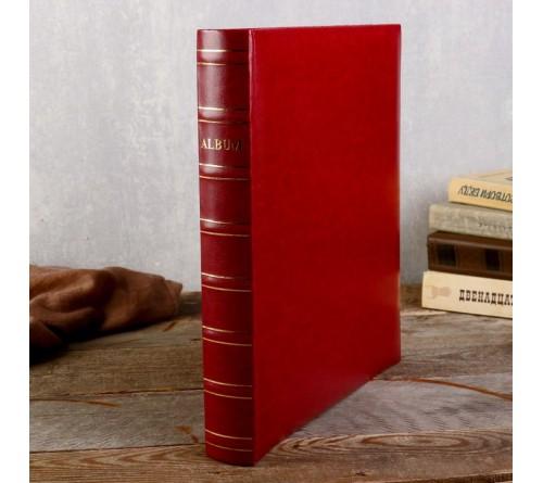 Ф/альбом ЯМ 400 ф.FA-EBBM400 - 845, кн.пер, иск.кожа, бордовый, классика              (12)