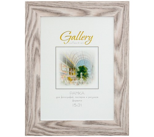 Рамка MPA Gallery  15*21  (651645-6)